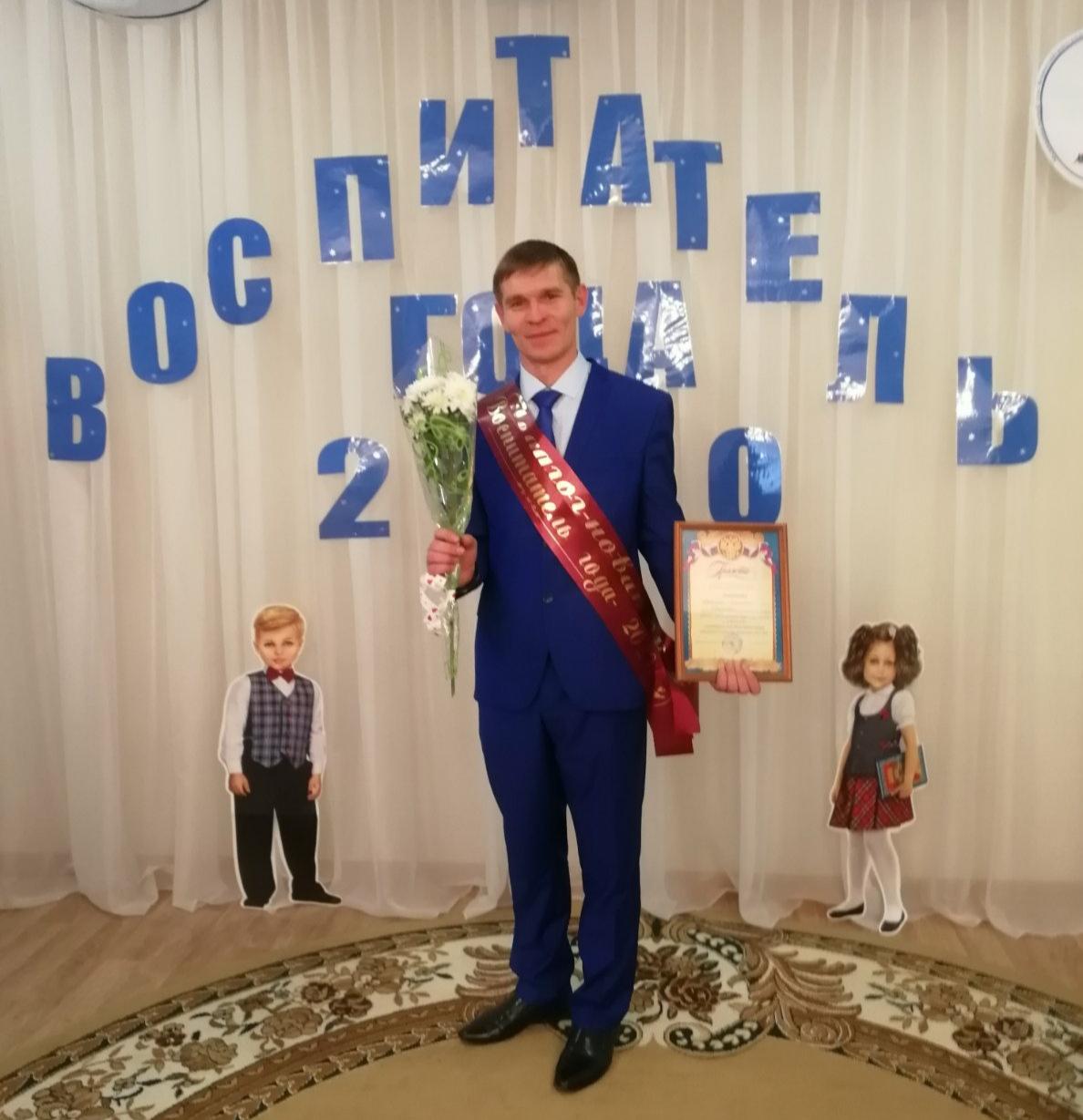 16 января 2020 года прошел муниципальный этап краевого конкурса «Воспитатель года- 2020» Шилкинского района