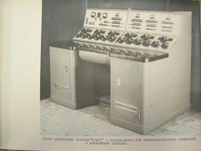 s-25-012