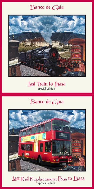 Lhasa bus smaller