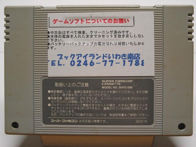SFC-3709