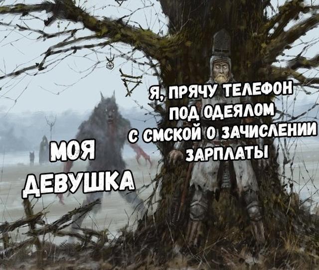podborka-dnevnaya-01