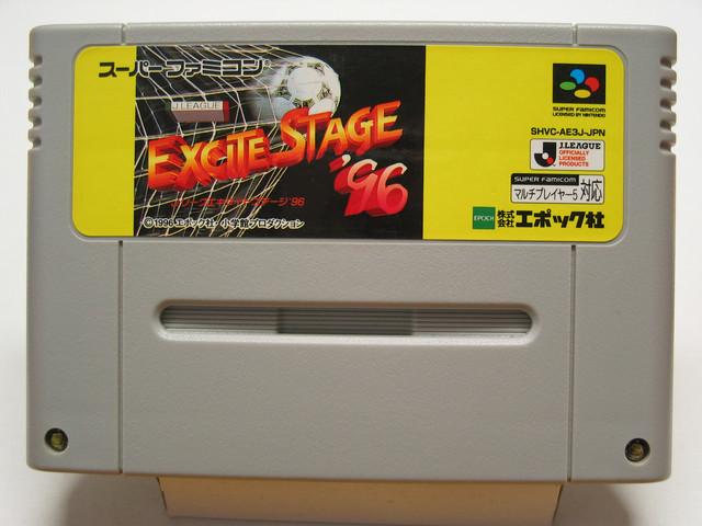 SFC-3985