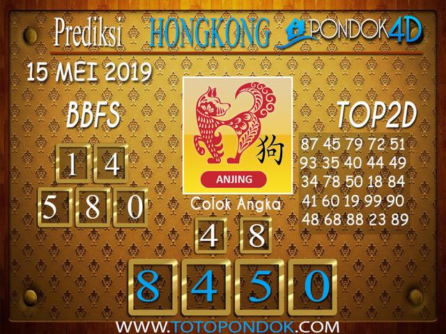 Prediksi Togel HONGKONG PONDOK4D 15 MEI 2019