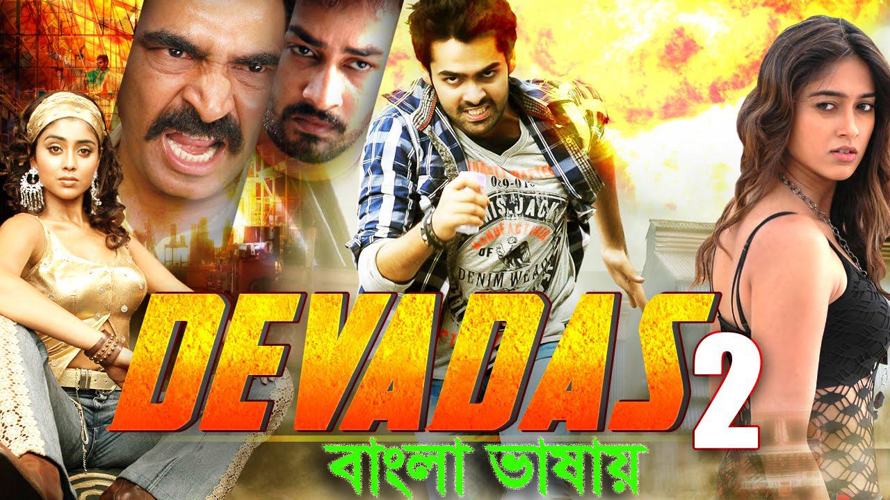 Devadas 2 (2021) Bengali Dubbed 720p ORG 700MB Download