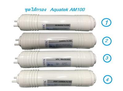 AM100-4-rez
