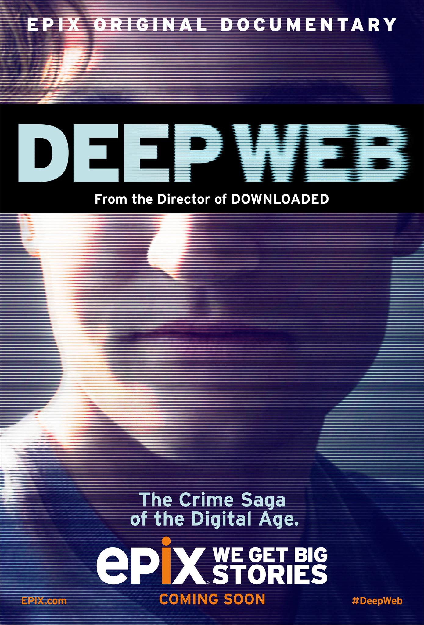 ღრმა ქსელი DEEP WEB