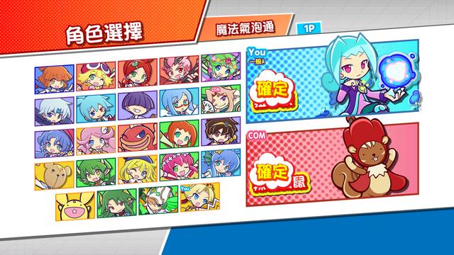 Nintendo Switch ™ 「魔法氣泡 eSports 」 將於 8 月 27 日 四 進行免費大型 資料更新 追加「觀戰」模式及全新角色 1-7