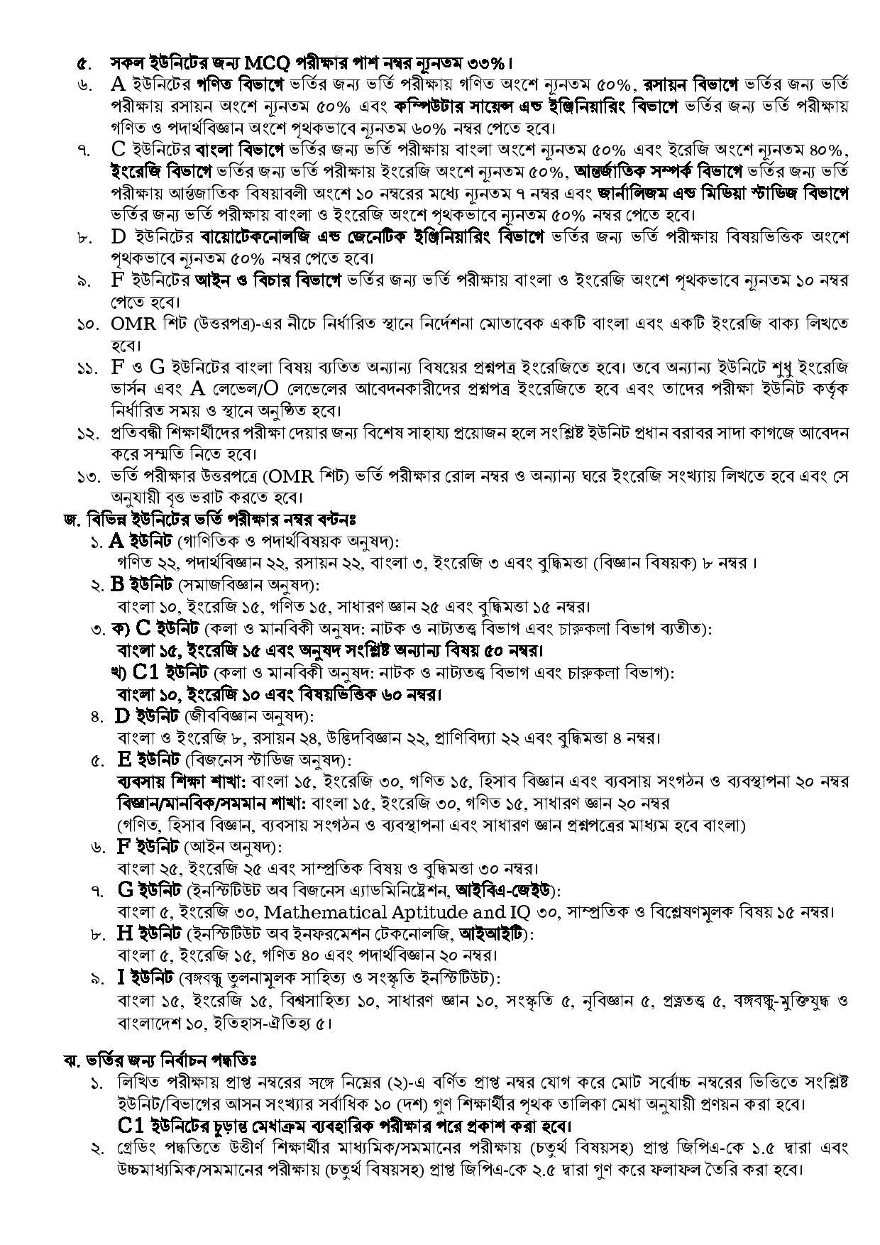 JU-Admission-2020-21-page-006