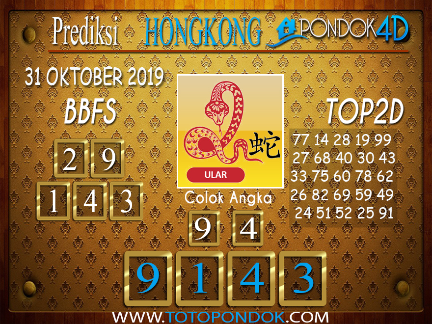 Prediksi Togel HONGKONG PONDOK4D 31  OKTOBER 2019
