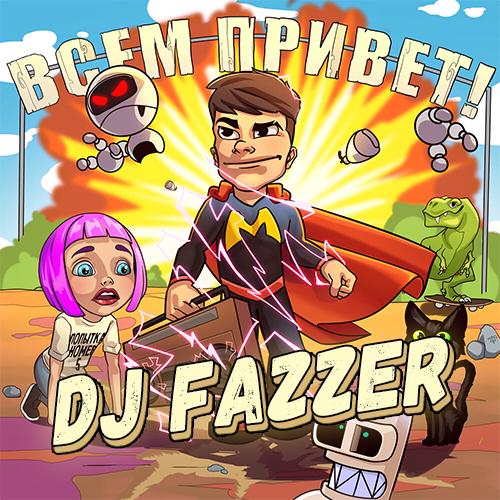 Мэвл - Безумно (DJ Fazzer Remix) [2020]