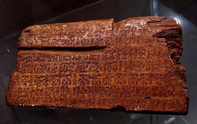 Rongo-rongo tablets from Easter Island.