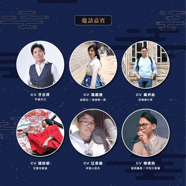 Topics tagged under 動畫 on 紀由屋分享坊 2021-EDM-V01-W750x-H750px
