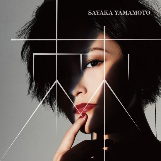 [Single] Sayaka Yamamoto – Toge