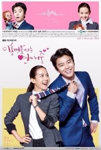 Влюбленный адвокат по разводам | Divorce Lawyer in Love | Yihonbyeonhosaneun Yeonae Joong (1 сезон)