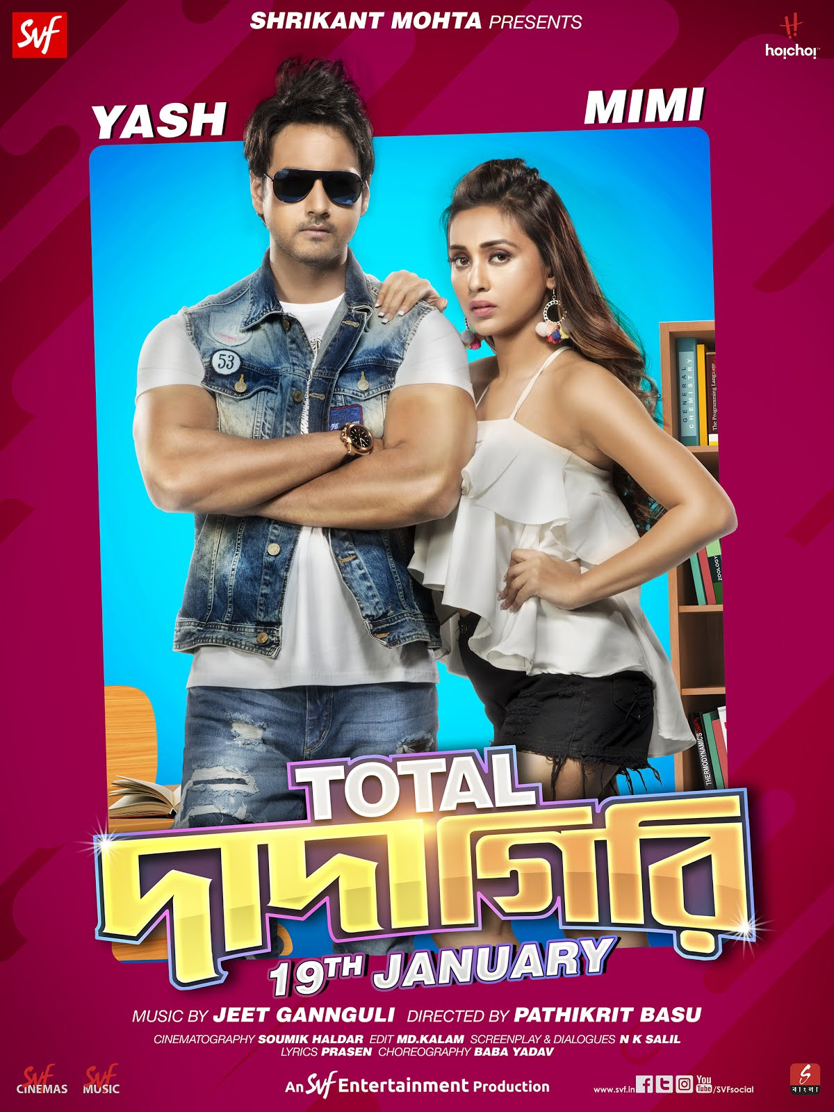 Total Dadagiri (2020) Bengali 720p Untouched WEB HD AAC 800MB MKV