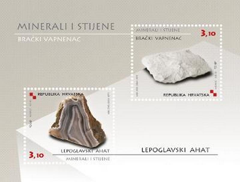 2010. year MINERALI-I-STIJENE-BRA-KI-KAMEN-LEPOGLAVSKI-AHAT-BLOK
