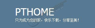 Browse to the homepage of PTHome