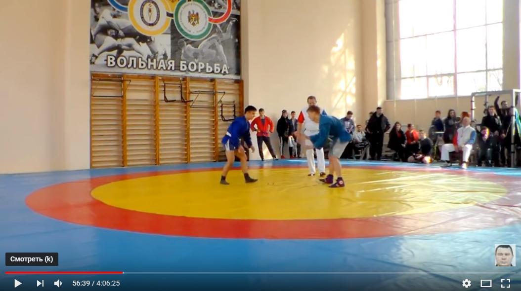 .....# Sambo.MD 2018 * C.R.Moldova (SENIORI)  02-03.03.2018.