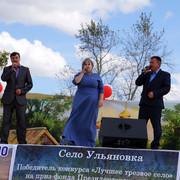 Ulyanovka12-09-20-57