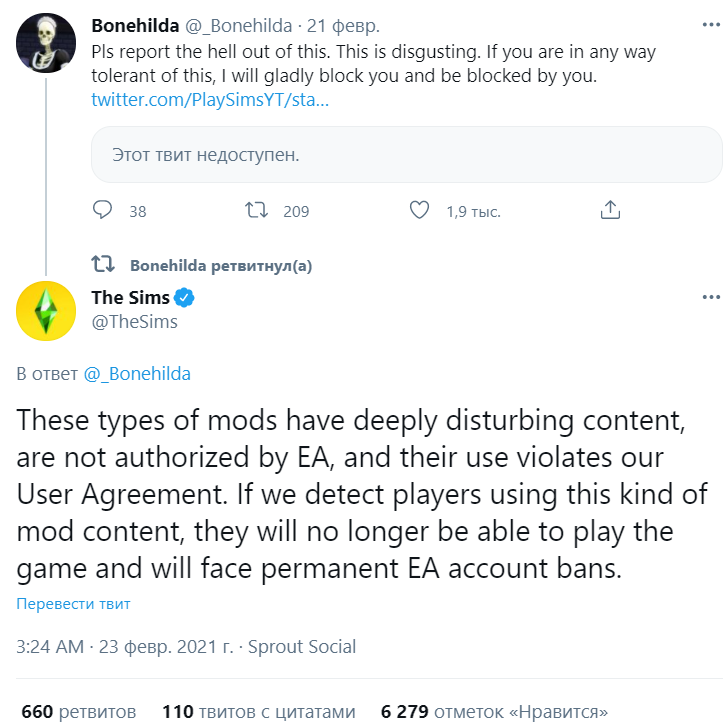 ts4-banned-mods-4.png