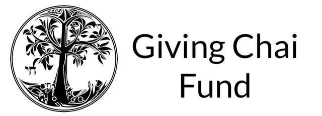 Giving-Chai-Logo-Horizontal