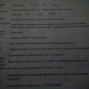 IMG-b7407f50bd56d3ede0d5f2ab7be09a54-V