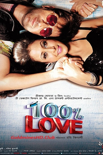 100% Love 2012 AMZN WEB-DL