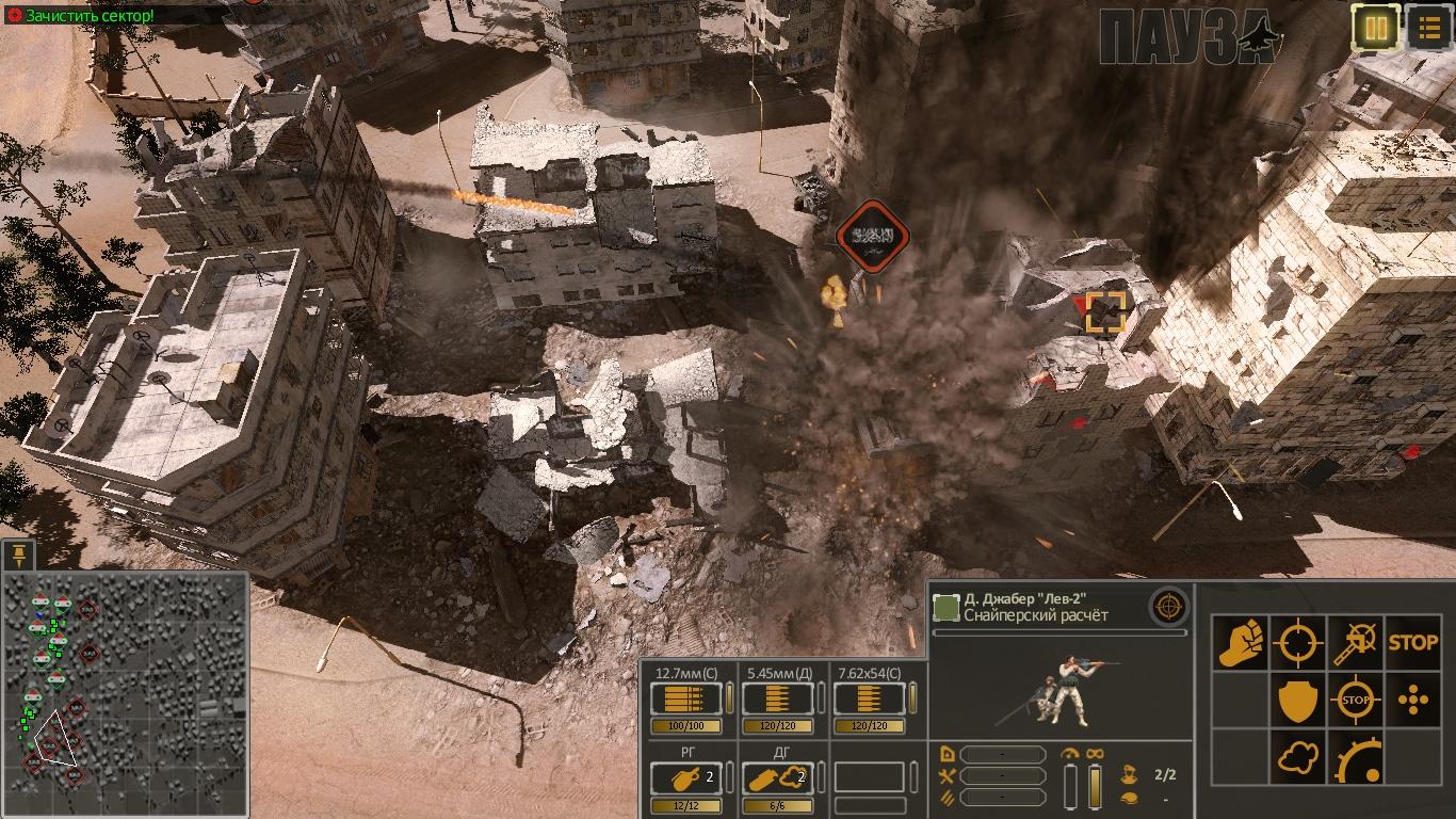 Syrian-Warfare-2021-02-10-20-10-34-936