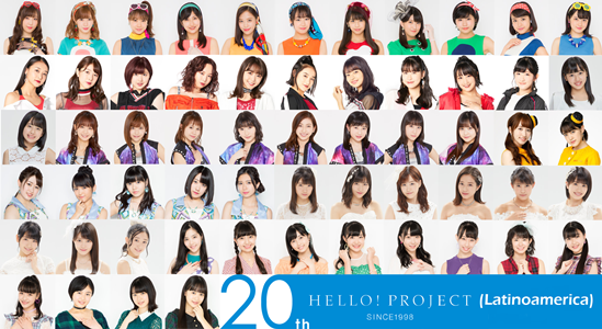 Hello!Project (Latinoamerica)