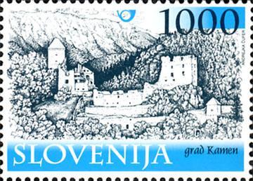 Slovenia stamps CASTLE-GRAD-KAMEN