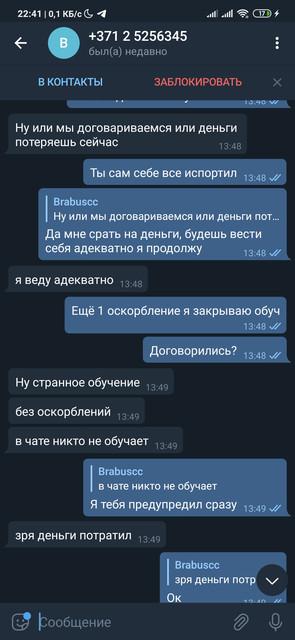Screenshot-2020-01-12-22-41-13-514-org-telegram-messenger