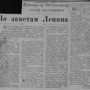 25 10 1969