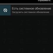 Screenshot-2014-06-18-10-56-23