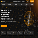 Totum-solutions screenshot