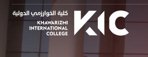 كلية الخوارزمي الدولية