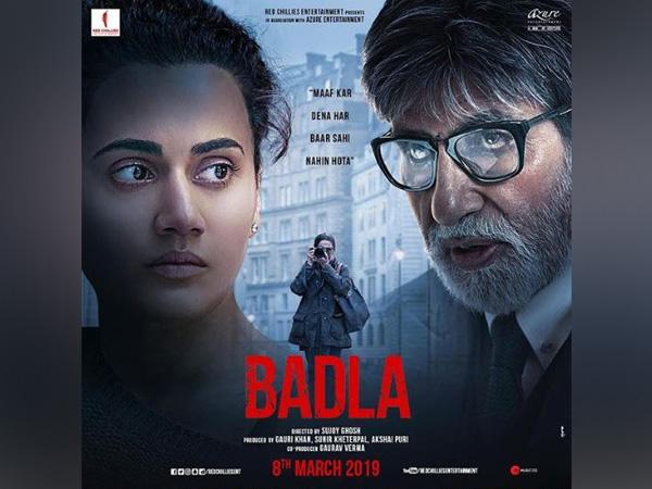 Badla New Hindi Movie 720p