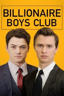 მილიარდელთა კლუბი Billionaire Boys Club