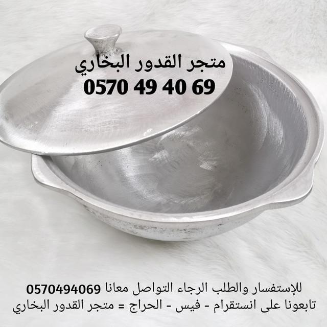 IMG-20200113-035803