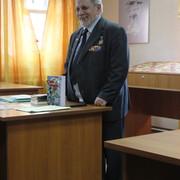 П.В. Романец