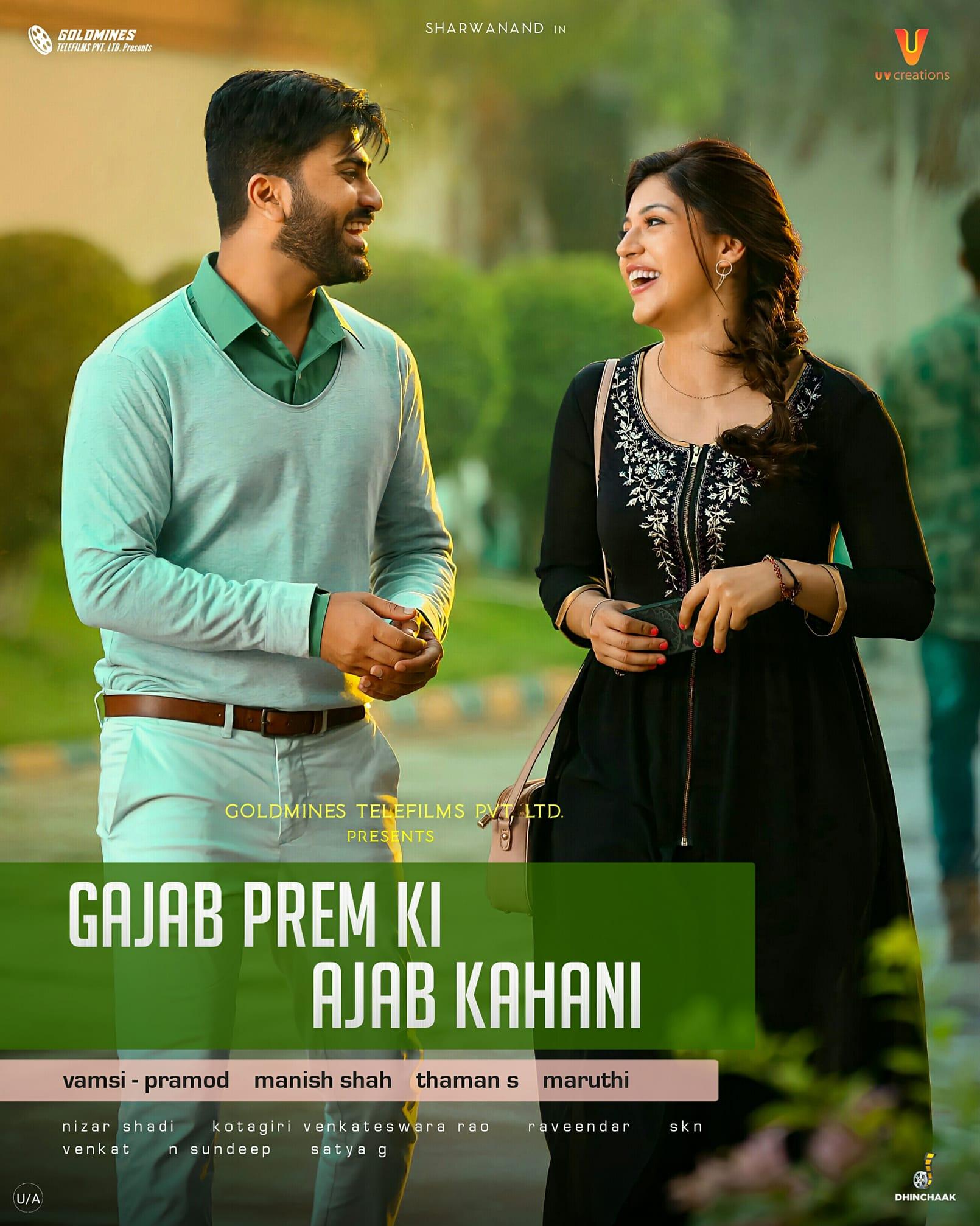 Gajab Prem Ki Ajab Kahani (2021) Hindi Dubbed 720p HDRip 850MB Download