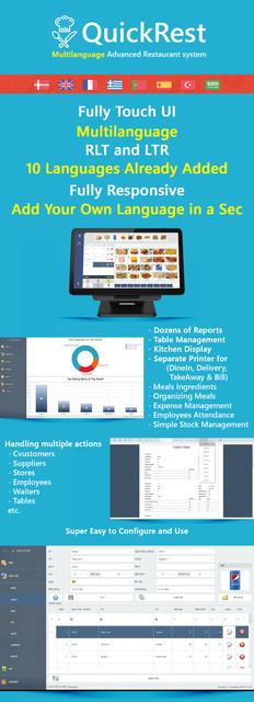Multilanguage Advanced Restaurant System - 1 Multilanguage Advanced Restaurant System Nulled Free Download Design Page