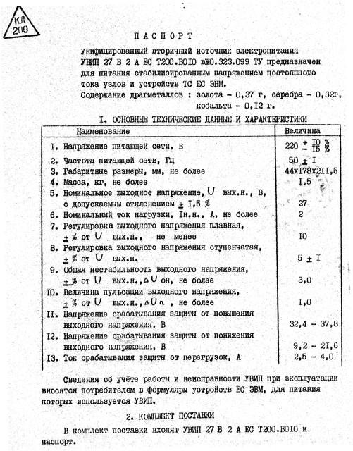 27-2-1.jpg