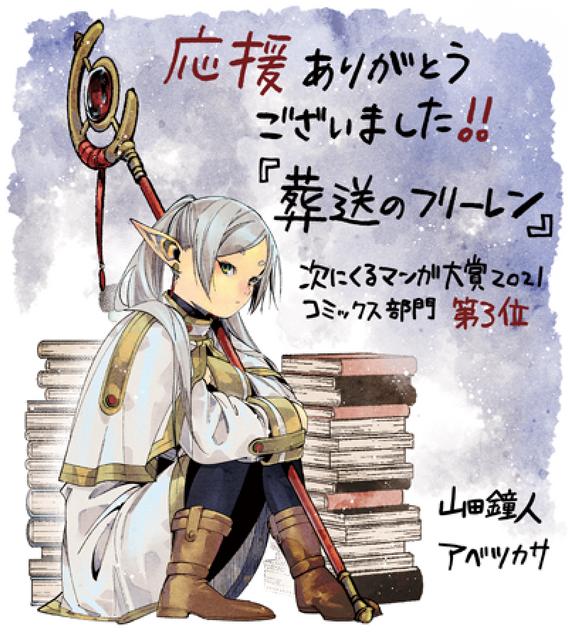Topics tagged under 漫畫 on 紀由屋分享坊 Comics-winner-03