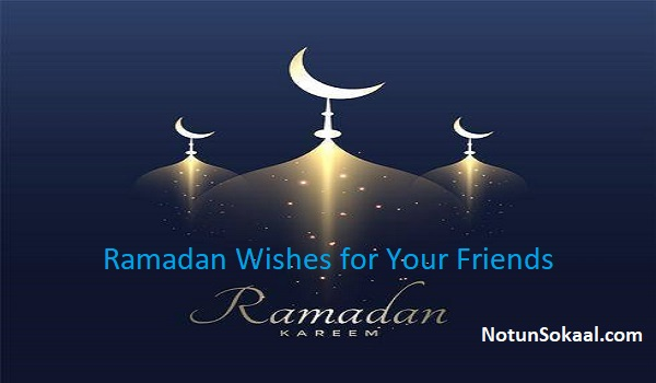 Ramadan-wishes-for-friends