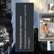 Screenshot-2012-01-01-00-02-09