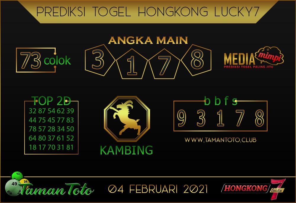 Prediksi Togel HONGKONG LUCKY 7 TAMAN TOTO 04 FEBRUARI 2021