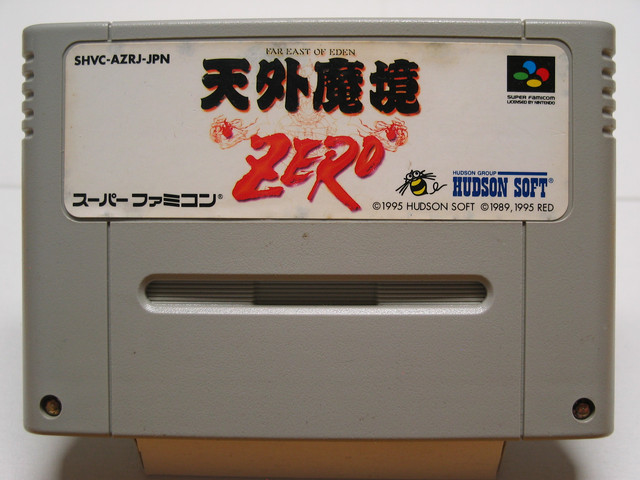 SFC-3836