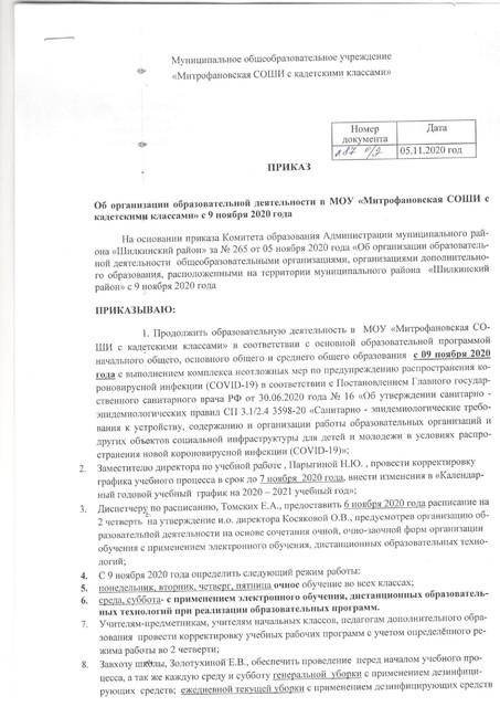 9-2020-page-0001.jpg