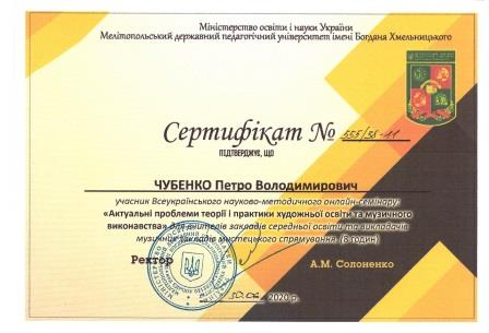 2020-08-03
