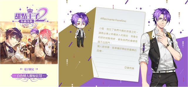 Topics tagged under book_walker on 紀由屋分享坊 02